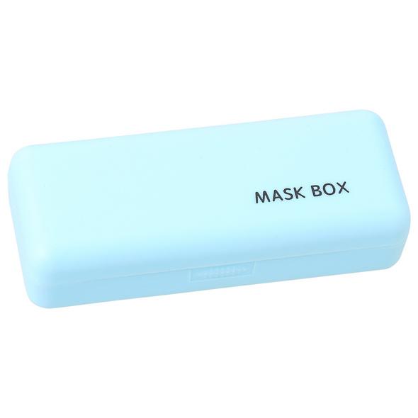Maskenbox - Blue Treasure