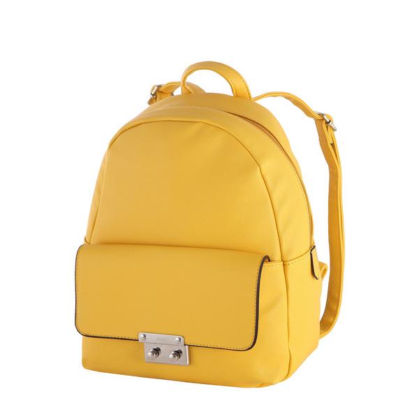 Sina Jo Damenrucksack Julia yellow