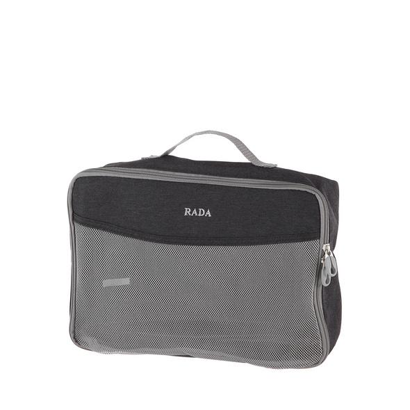 Rada Packhilfe Voyager Packing Kit CU/3 M anthrazit